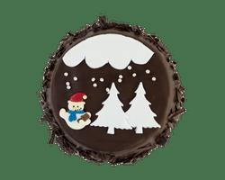Chocolade Kersttaartje Reviews